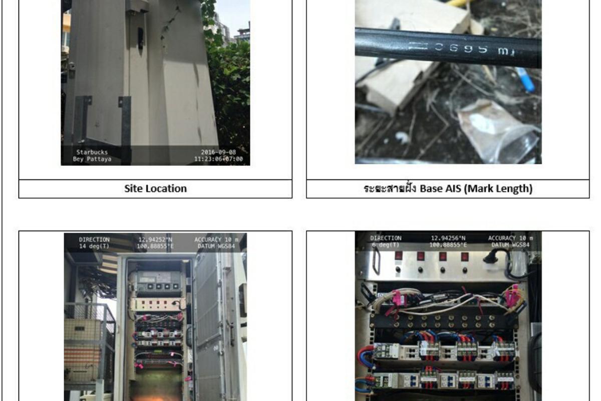 Technical Site Survey